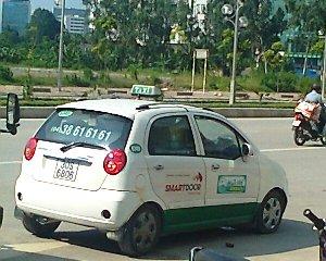 ハノイでよく見かけるマイリン(MAILNH)タクシー