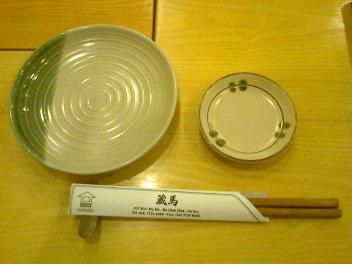 日本料理店「蔵馬」さん