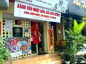近くの飲食店4