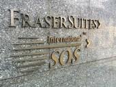 International SOSが敷地内にあります