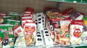 片栗粉、ホットケーキの素、天ぷら粉など