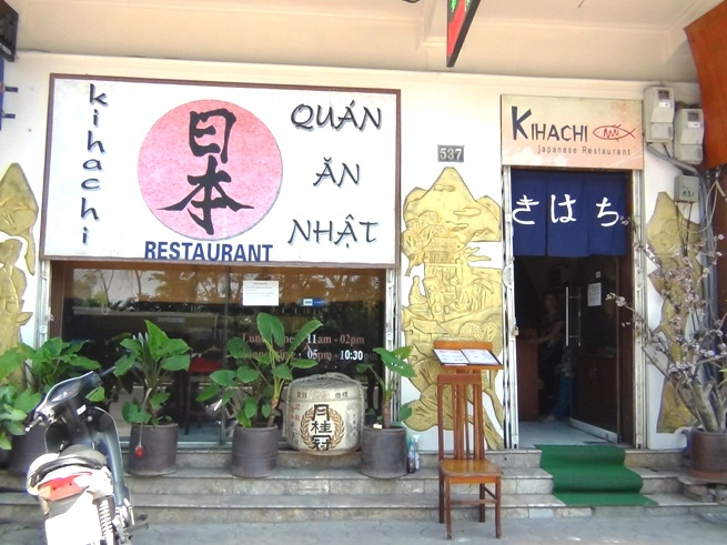 日本食レストラン「kihachi」