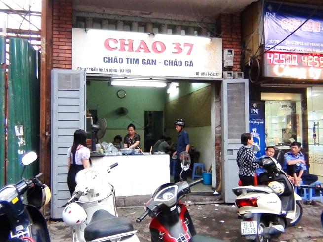 ベトナムのおかゆ料理「Chao」専門店