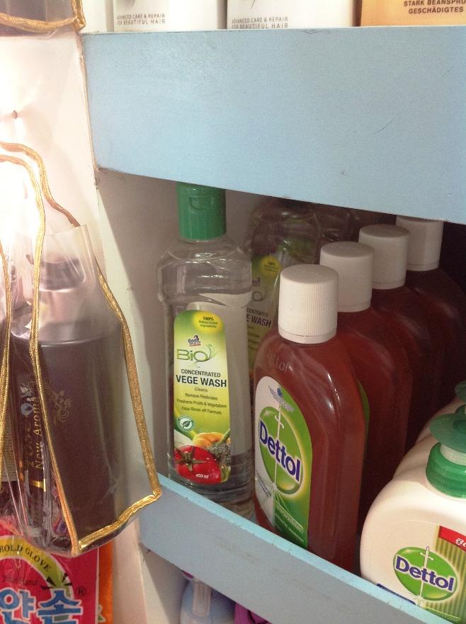この野菜の洗剤が置いてある店は「Golden Westlake」の1階です。