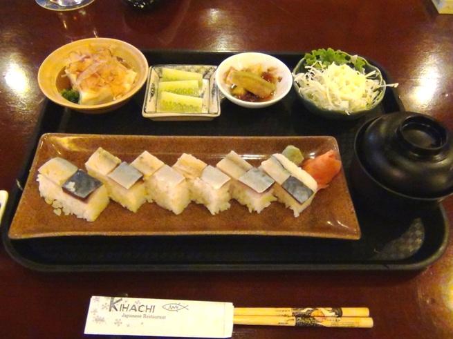 「KIHACHI」のさばの押し寿司定食