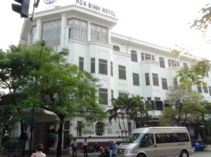 Hoa Binh Hotel(ホアビンホテル)の全容