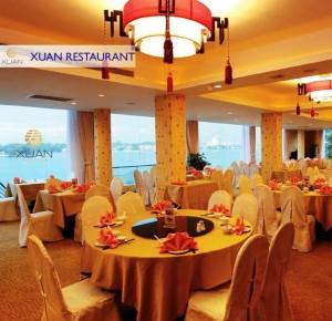 チャイニーズレストラン「Xuan」