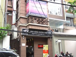 Linh Lang(リンラン)通りにある日本レストラン「焼き肉心」