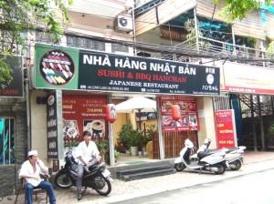 Linh Lang(リンラン)通りにある日本レストラン「ハンちゃん」