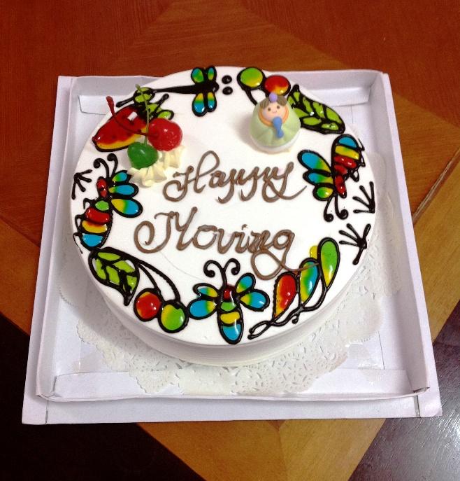 Poeme(ポエム)のお祝いケーキ「Happy Moving」