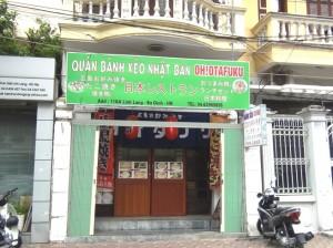 Linh Lang(リンラン)通りにある日本レストラン