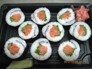 鮭巻き_55.000VND(230円)