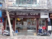 「Joma Bakery Cafe」正面の佇まい