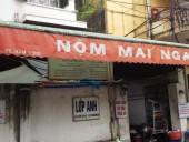 お店の面構え「通り添いにあるどこにでもあるようなベトナム食堂です」
