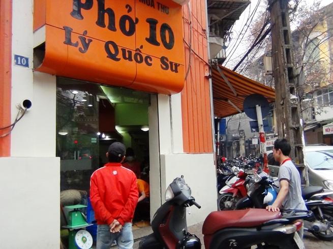 「Ly Quoc Su」通りにあるPhoの美味しい店
