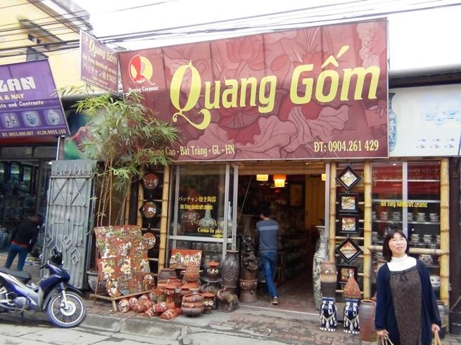 とっても良心的な陶器店「Quang Gom」さん