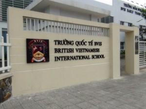 敷地内にあるインターナショナルスクール