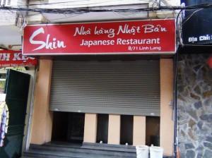日本食(沖縄創作)レストラン「Shin」【8/71 Linh Lang;04-6273-6929】