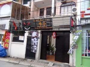 炭火焼き肉レストラン「牛亭」【74 Linh Lang;04-6682-9868】
