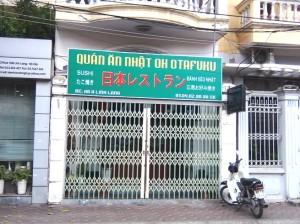 お好み焼きの美味しい「オタフク」【116 A Linh Lang;04-6296-9856】