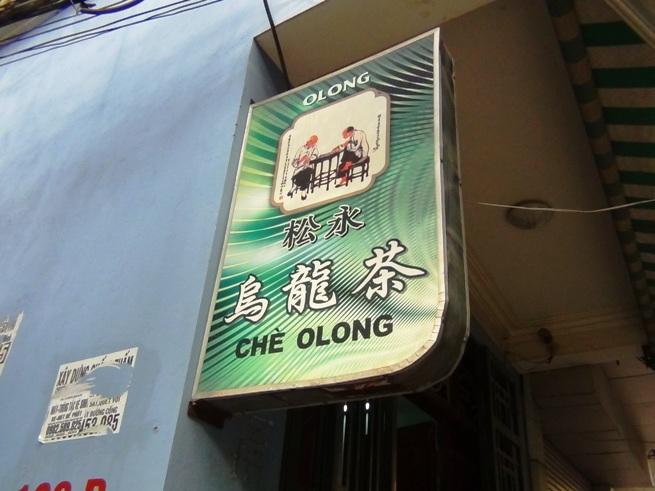 餃子、肉まん、あんまんの美味しい「松永さん」の店先の看板