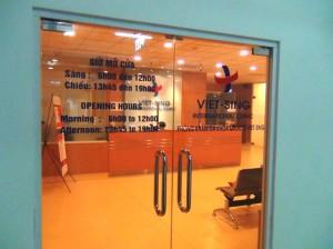 1階にはシンガポールとのインターナショナルクリニックがテナントとして入っています