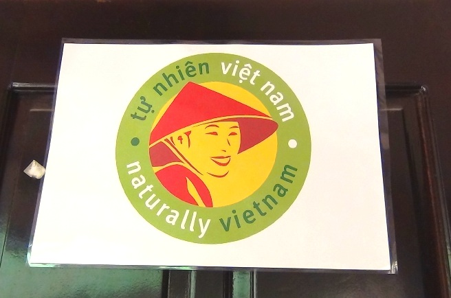 「naturally vietnam」安心のロゴ