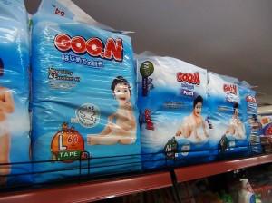 日本から輸入している日本製の紙パンツもあります