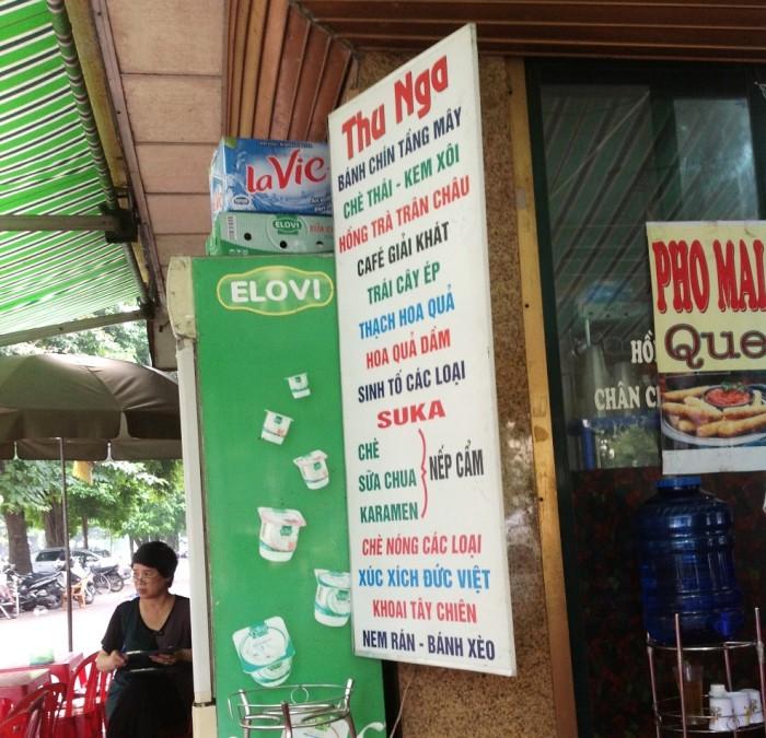 「Che Thai」の美味しいお店