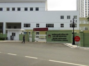 「BRITISH VIETNAMESE INTERNATIONAL SCHOOL」も開校に向けて準備が進んでいます