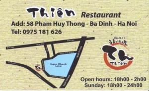 アパート「28 Pham Huy Thing通り」から歩いて1分も掛かりません