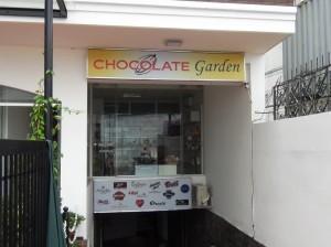 2013年に開業した世界のチョコレートが置いている店「CHOCOLATE Garden」