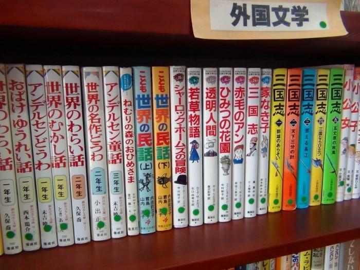 大人になれば・・・読めなくなる本です
