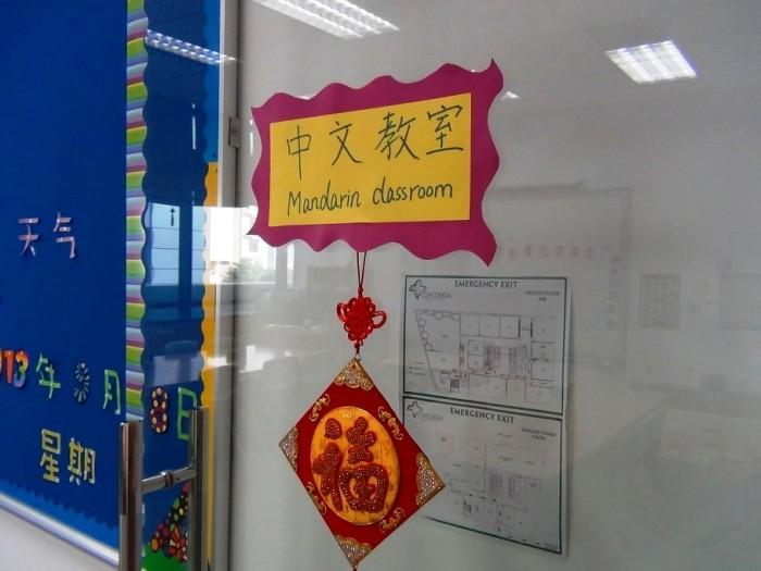 中文教室(Mandarin教室)もあります