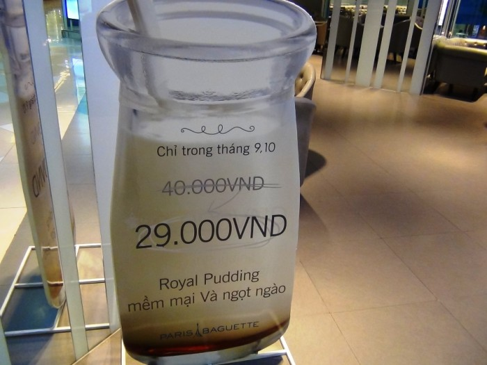 お勧めの「Royal Pudding」10月9日まではキャンペーンで安いです!