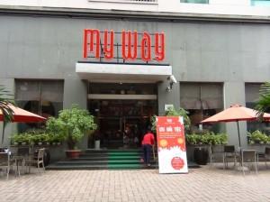 Trung Hoaにあるたくさんのお店4