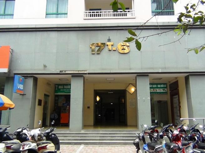 17T-6の正面玄関