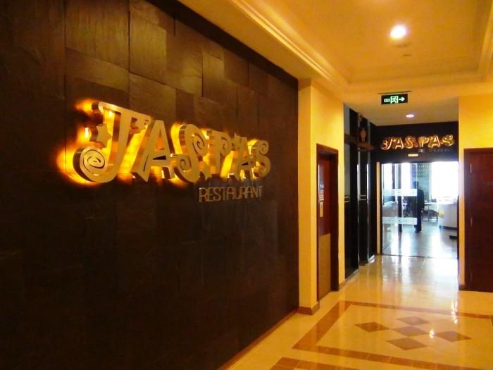 レストラン「JASPAS」もテナントとして入っています」
