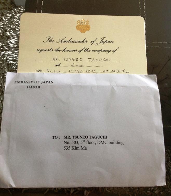 日本大使館からの招待状をいただきました