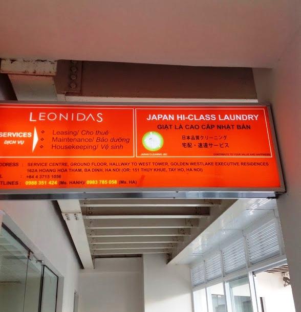 「Golden Westlake」の管理会社内にできた日本式クリーニング「Japanランドリー」