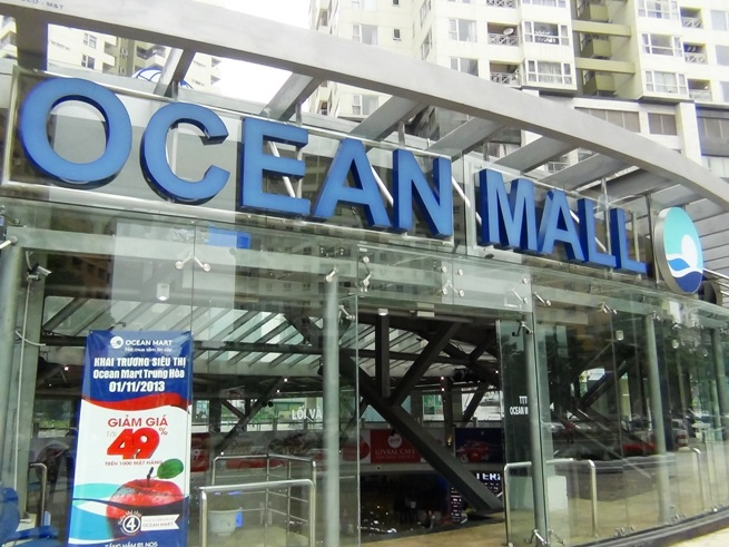OCEAN MALL入り口