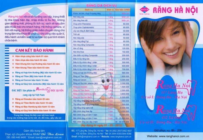 ハノイのローカル歯医者さん「RANG HANOI」のパンフレット