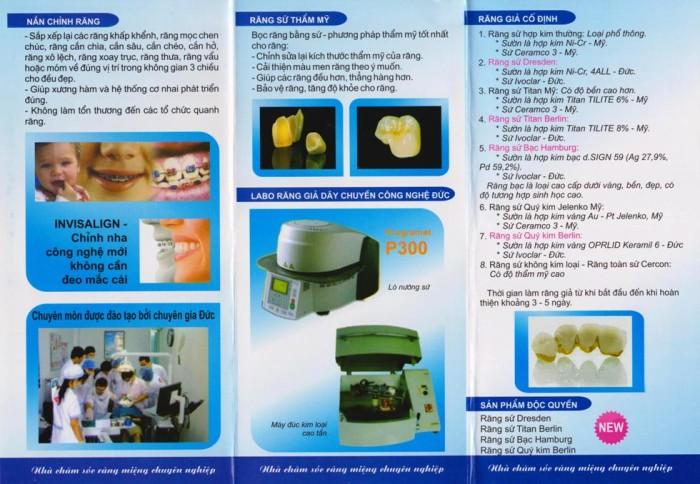 ハノイのローカル歯医者さん「RANG HANOI」のパンフレット裏面