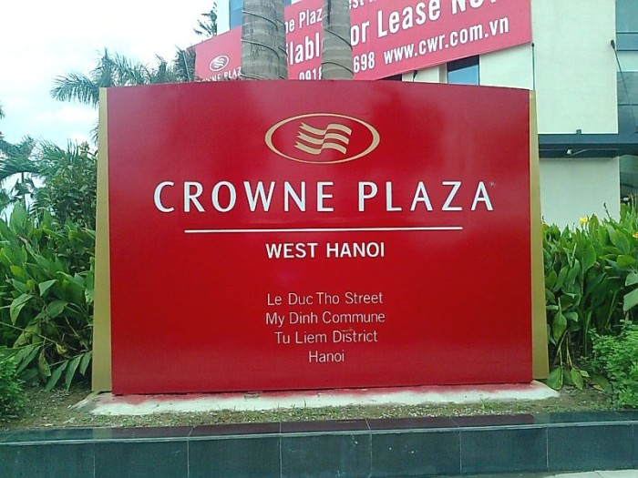 「CROWNE PLAZA WEST HANOI」のモニュメント