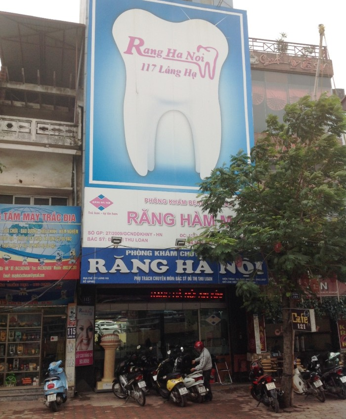 Lang Ha通りにある評判の良い歯医者さん「RANG HANOI」
