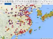 こうしてみると中国の大気汚染指数とハノイは隣同士なので歩調を合わせている感じです