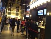 他の映画館