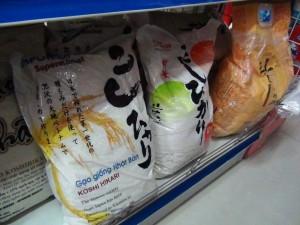 純国産のこしひかりではありませんが、日本米はあります