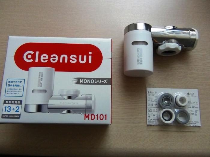 三菱レイヨンの浄水器「Cleansui」