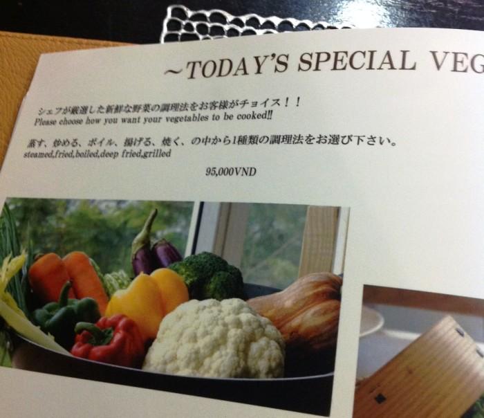新鮮な野菜をお好みの調理法で提供してくれるサービスもあります